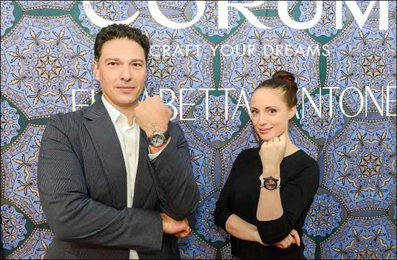 When Mona Lisa meets Corum - New Bubble designed by artist Elisabetta Fantone