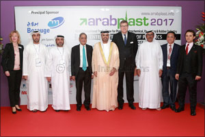 ArabPlast 2017 opens today (Sunday, 8 January) with increase in overall display area reaching 12 per ...