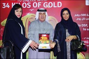 Dubai Gold & Jewellery Group � 6th, 10th & 11th January 2017 DSF Raffle Draw Winners