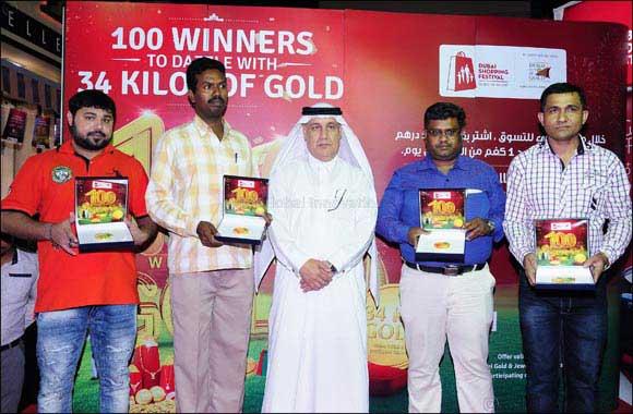 Dubai Gold & Jewellery Group – 8th, 9th, 11th & 12th January 2017 DSF Raffle Draw Winner