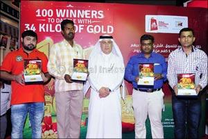 Dubai Gold & Jewellery Group � 8th, 9th, 11th & 12th January 2017 DSF Raffle Draw Winner