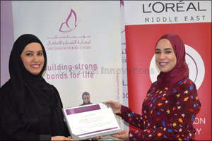 Seven beneficiaries graduate from L'Or�al Middle East's Tuition-Free Makeup Artistry Training