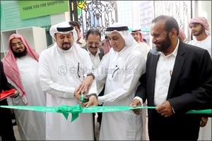 Fathima Group opens its flagship hypermarket in Dubai