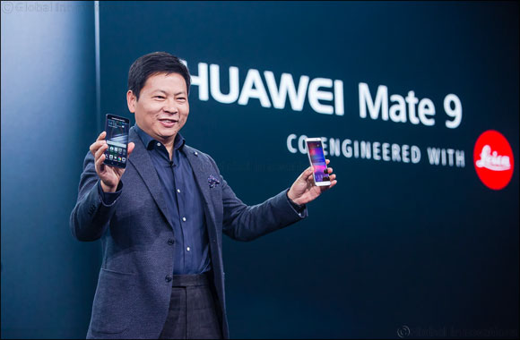 Huawei Consumer Business Group announces strong 2016 performance