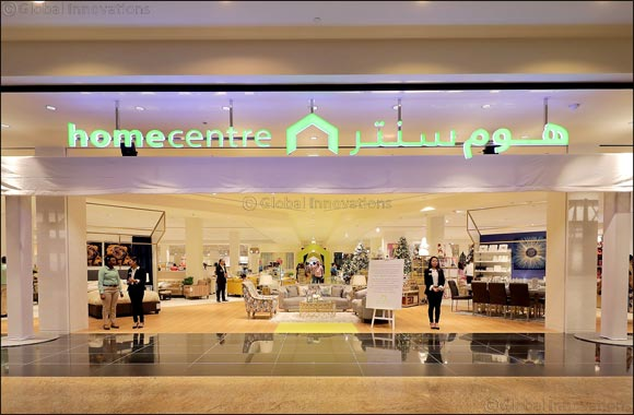 Home Centre Launches Flagship Store at Mall of the Emirates to Deliver Enhanced Customer Experience