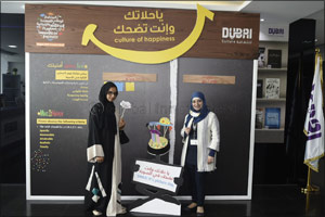 �Make It Happen' Wishes Wall at Dubai Culture to Spread Happiness and Positivity from the Inside out