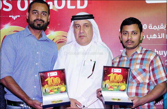 Dubai Gold & Jewellery Group – 24th & 28th January 2017 DSF Raffle Draw Winners