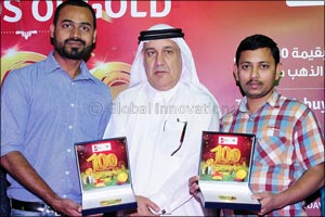 Dubai Gold & Jewellery Group � 24th & 28th January 2017 DSF Raffle Draw Winners