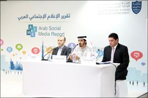 Mohammed Bin Rashid School of Government Report Highlights Social Media, Internet of Things as Key T ...