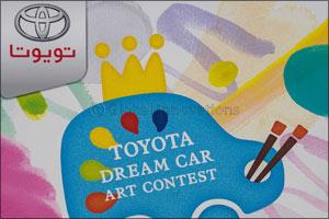 Al-Futtaim Motors hosts third edition of Toyota Dream Car Art Contest