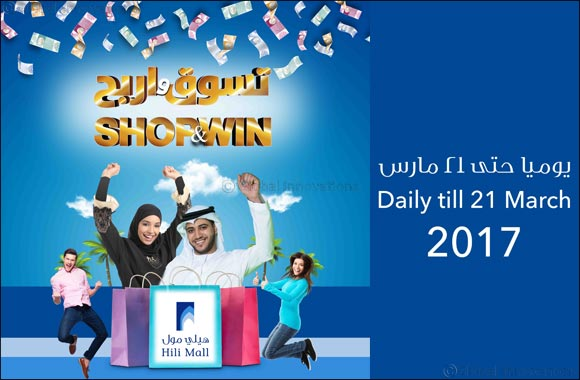 Let the Shopping Spree Begin with Hili Mall's Shop & Win Campaign!