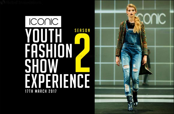 ICONIC announces Youth Fashion Show Experience - Season 2