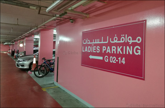 Al Wahda Mall first mall in Abu Dhabi to introduce 'Pink Parking' for women
