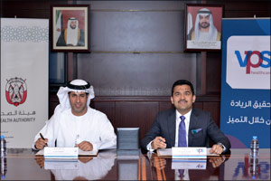 HAAD signs agreement with VPS Healthcare for issuance of electronic birth certificates