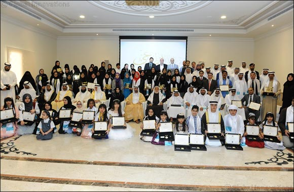 Sheikh Mohammed bin Saud Al Qasimi Honors Winners of Sharjah Award for Voluntary Work