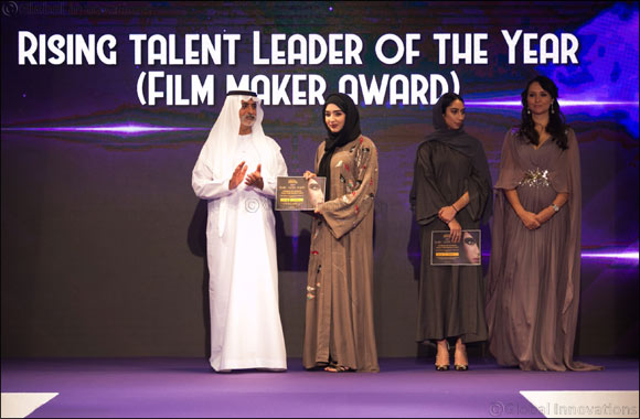 Sheikh Nahayan Mabarak Al Nahayan Presents Awards to Recognise International Womens Day