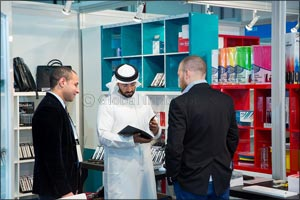 Paperworld Middle East 2017 to open 14th of March in Dubai