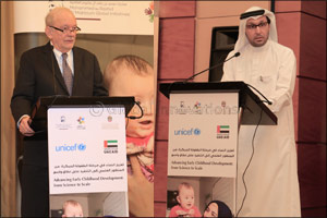 United Arab Emirates Ministry of Foreign Affairs and International Cooperation and Dubai Cares join  ...