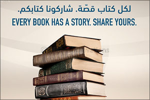 The Mall at World Trade Center Celebrates the UAE's Year of Giving with its Pre-Loved Stories & Book ...