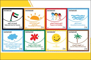 Emirates Post issues stamps featuring the symbols of National Program for Happiness and Positivity