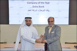 Doha Bank honoured with �Company of the Year Award� by Qatar University