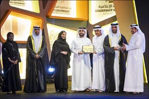 Sultan bin Ahmed Al Qasimi Honours Winners of Fourth Sharjah Government Communication Award
