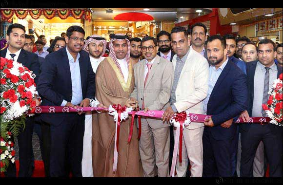 Malabar Gold & Diamonds' opened its 173rd showroom globally at Temple Road, Manama, Bahrain