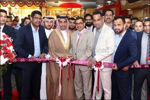 Malabar Gold & Diamonds' opened its 173rd showroom globally at Temple Road, Manama, Bahrain