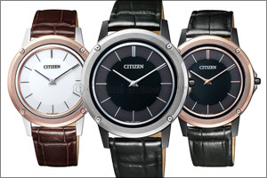 Citizen presents three stunning new models of the Eco-Drive One, the world's thinnest watch
