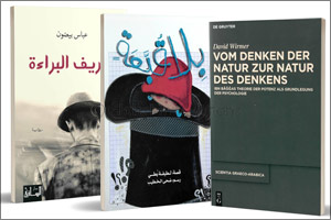 Sheikh Zayed Book Award Eleventh Session Winners Announced
