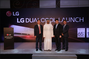 LG Introduces its Family-Friendly Air Conditioning Solutions with Inverter Technology for Homes acro ...