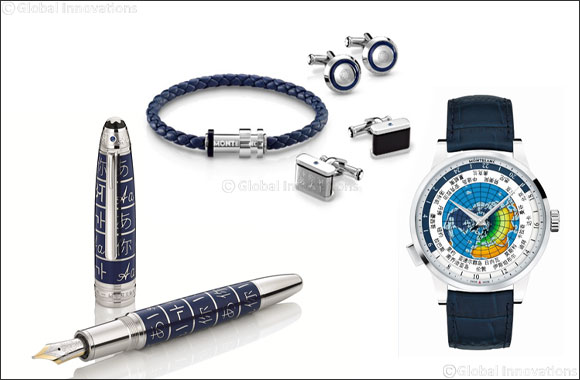 Writing Is A Precious Gift. Pass It On With Montblanc's Limited Edition UNICEF Collection