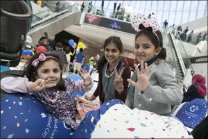 Thousands join in Doha Festival City's opening day celebrations