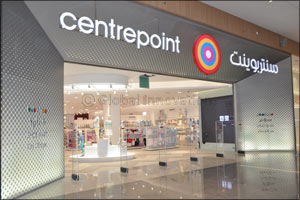 Centrepoint Pilot �Store of The Future' opens its doors at Doha Festival City