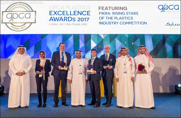 GPCA Announces Winners of Plastics Excellence Awards