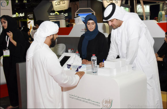 Awqaf and Minors Affairs Foundation Offers Jobs to Nine Qualified UAE Nationals at Family Village