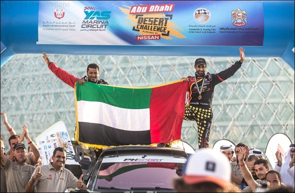 Sheikh Khalid Al Qassimi Steers Peugeot 3008DKR to Victory