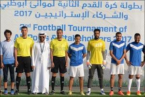 Abu Dhabi Ports Annual Football Challenge Kicked off