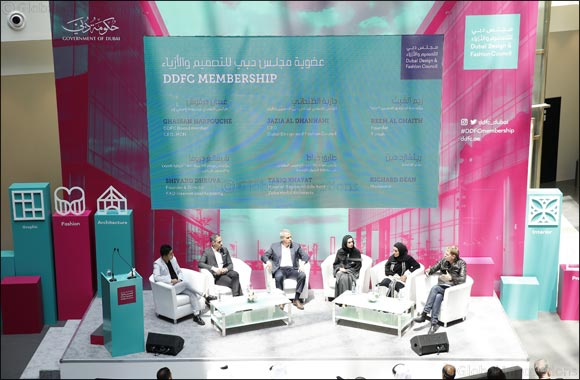 Dubai Design & Fashion Council Launches DDFC Membership to Support Sustainable Development of Dubai's Design Industry