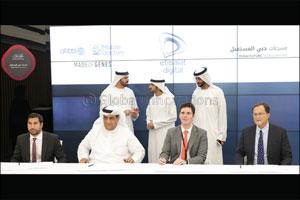 Mobile Doctors 24-7 introduces unique digital healthcare solution as part of Dubai Future Accelerato ...