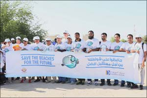 Doha Bank Hosts Its Annual �Beach Clean-up' Event to Celebrate the Earth Day in Collaboration with t ...
