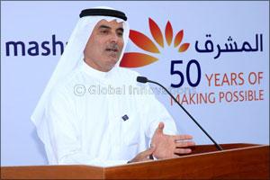 To Celebrate Mashreq Bank's 50 Year Anniversary Bank Executives Plant 50 UAE National Trees to Symbo ...