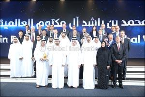 Masdar Institute Wins 2017 Mohammed bin Rashid Global Water Award