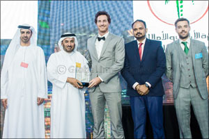 Al Barari Wins Best Real Estate Project (Luxury Residential) at Gulf's Premier Real Estate Awards
