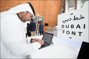 Hamdan bin Mohammed Introduces Dubai Font  to the World and directs Dubai Government Entities to Ado ...