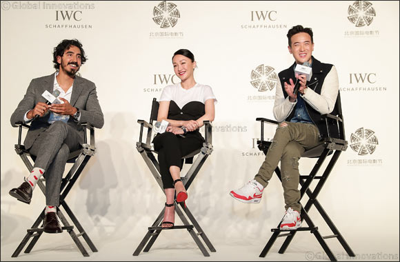 IWC at the Beijing International Film Festival - Young Talents, New Tales, One Tradition