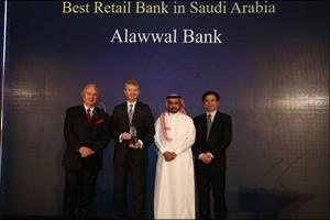 Alawwal bank wins 'Best Retail Bank' in Saudi Arabia at the Asian Banker awards