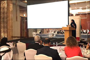 Dubai Electronic Security Center Takes Part of IEEE Seminars on Future Technologies