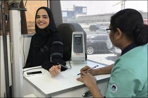 Aster Clinic Ajman organises health awareness programme for Ajman Bank employees