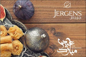 Jergens: Look Radiant This Ramadan With Tips From Skincare Expert Dr. Seema Tannous
